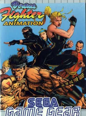 Virtua Fighter Animation European Game Gear cover