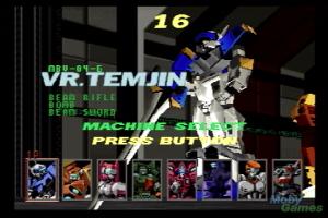 cyber-troopers-virtual-on-sega-saturn-screenshot-battle-droid