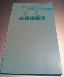 Book cover under the dust jacket