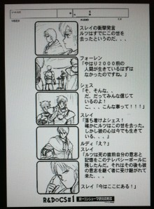 IMG_2420[1]