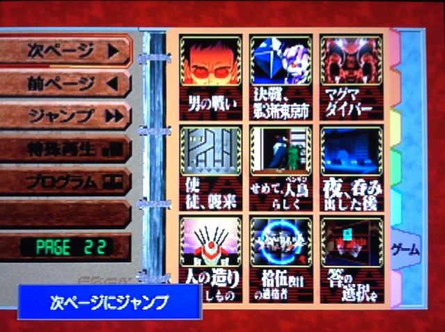 The nine minigames in Digital Card Library. For the sake of simplicity, I will be referring to them in order from left to right.